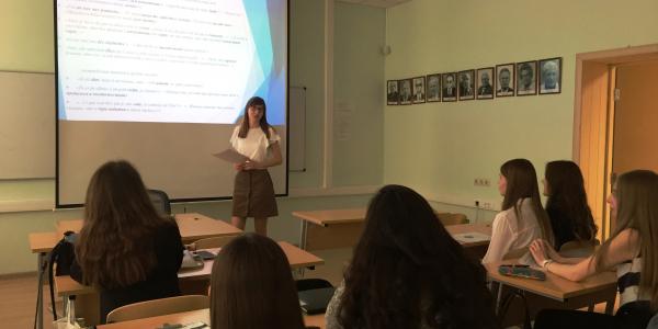 Секционные заседания 27-й научно-практической конференции молодых ученых, аспирантов и студентов