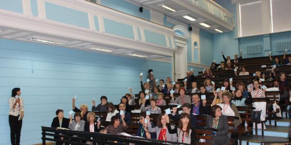 Всероссийский Форум учителей и преподавателей немецкого языка