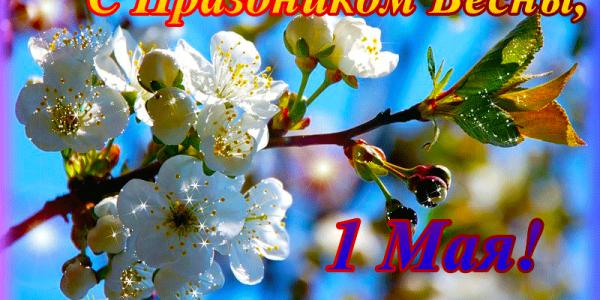 1 мая огарёвцы примут участие в праздничной акции в Саранске