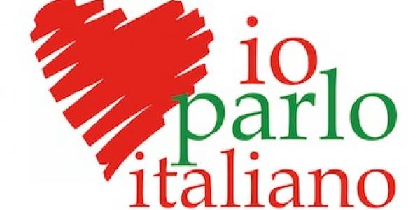 Факультатив по итальянскому языку