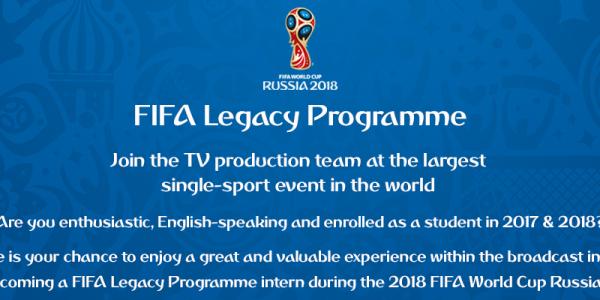 Студенты ФИЯ могут поработать с командой основного вещателя Чемпионата мира по футболу 2018