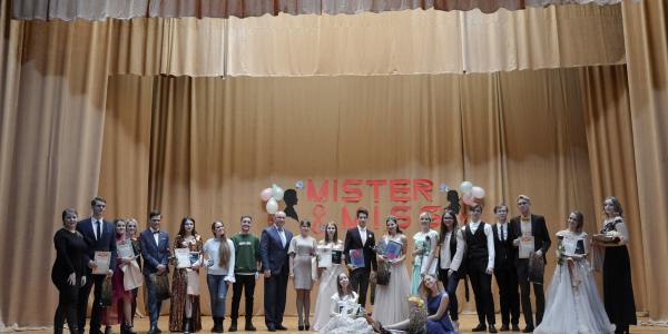 23 ноября 2018 г. на ФИЯ состоялся конкурс «Мистер и Мисс ФИЯ»